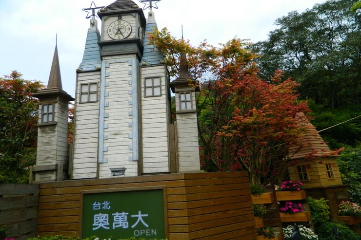 台北奧萬大楓紅-0074