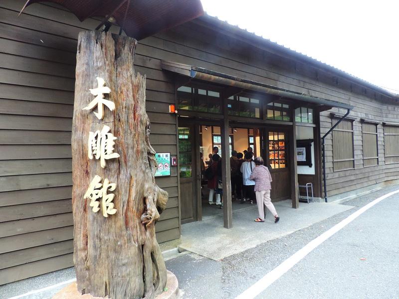 林田山-0012