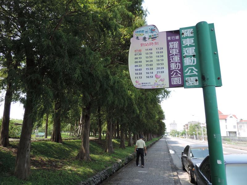 隆冬運動公園-0014