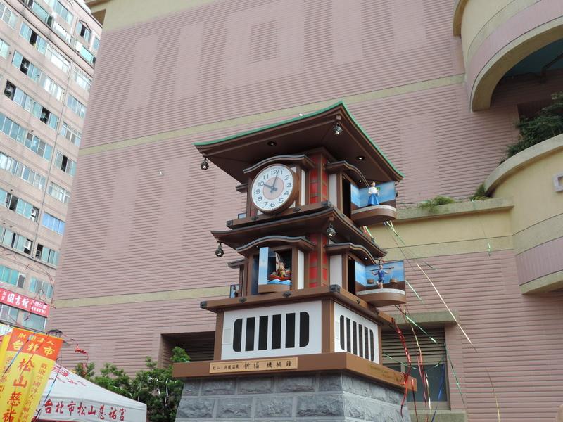 台日松山交流-0019