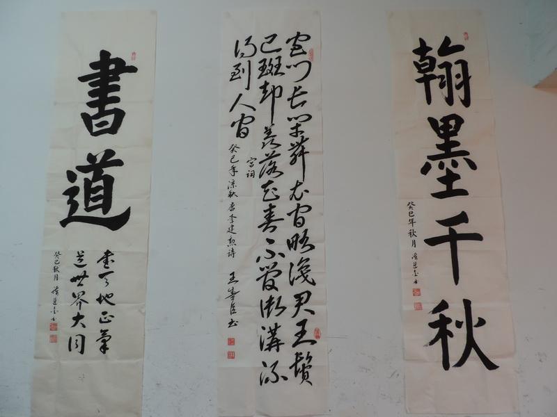 台日松山交流-0034