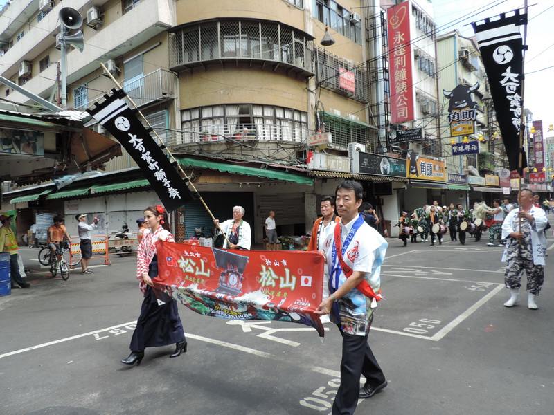 台日松山交流-0039