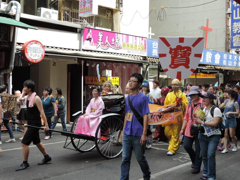 台日松山交流-0044