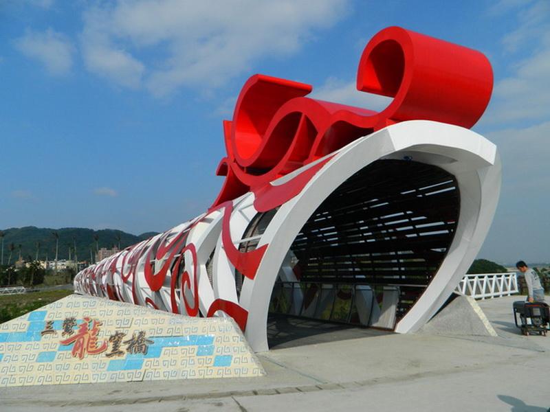 三鶯龍窯橋-0003