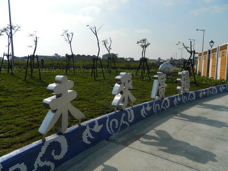 三鶯龍窯橋-0005