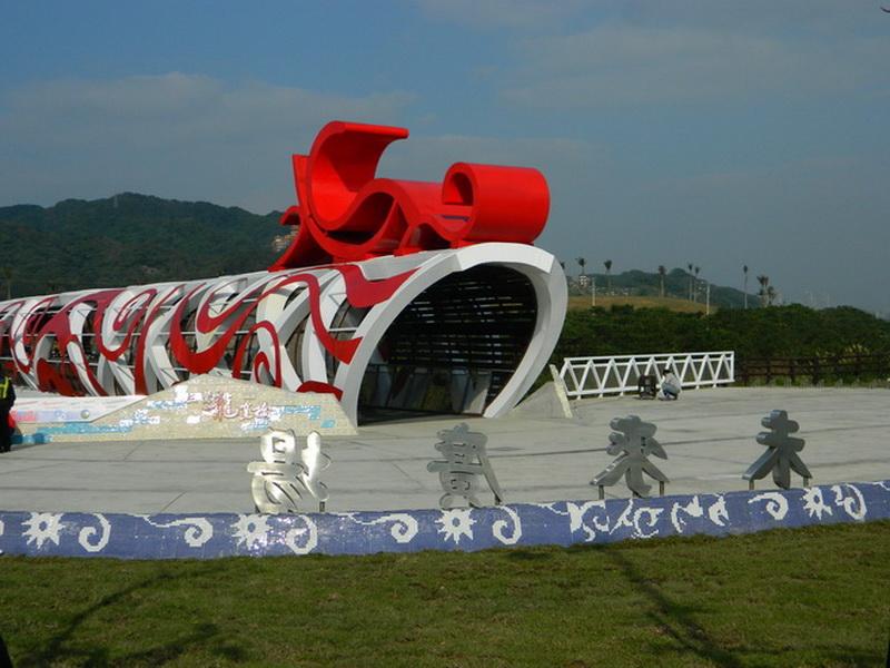 三鶯龍窯橋-0006