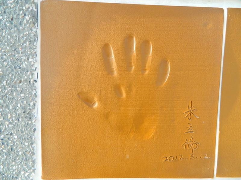 三鶯龍窯橋-0014