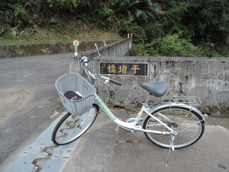 坪林-0015