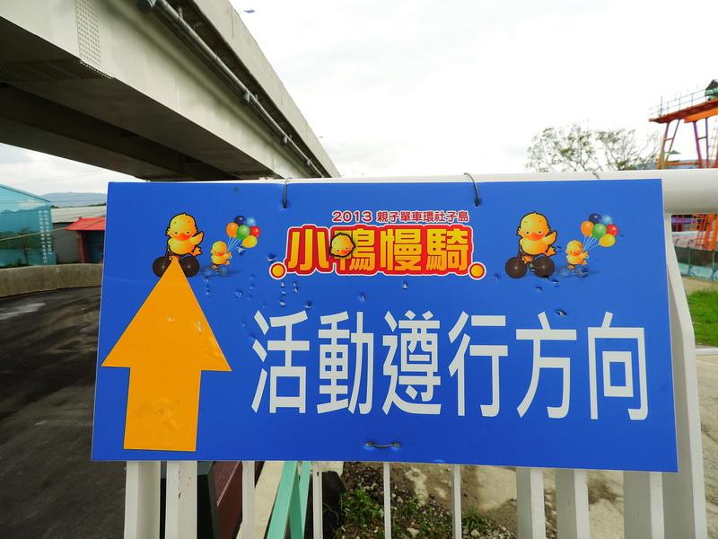 社子大橋-0006