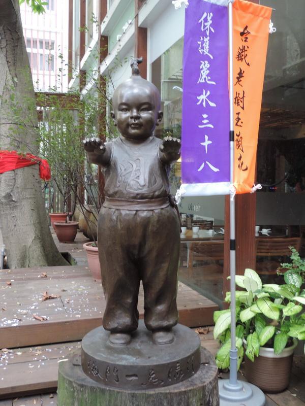 王秀杞石雕-005