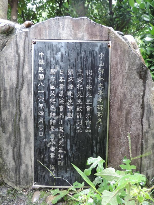 王秀杞石雕-021