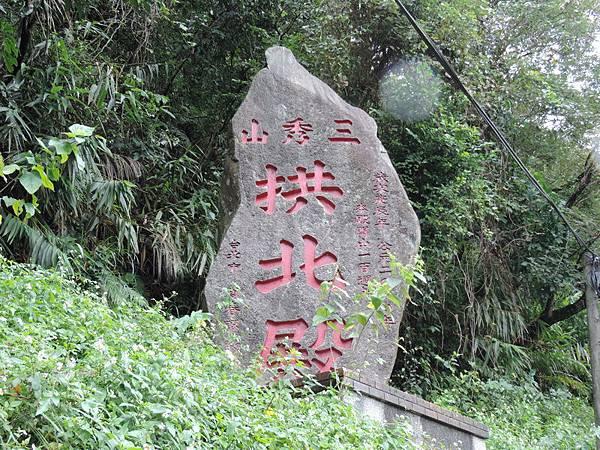 拱北殿楓紅-0019