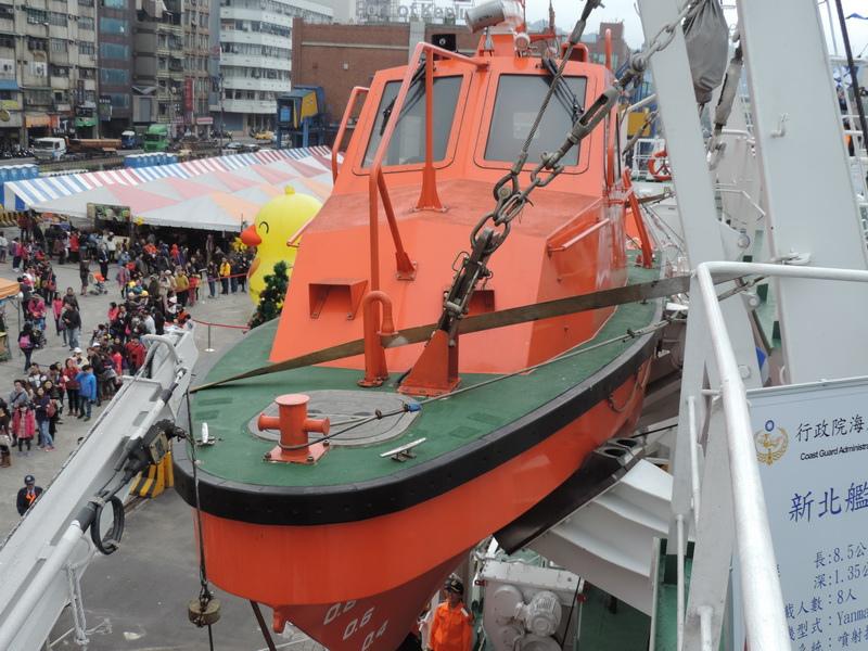 參觀新北艦-0018