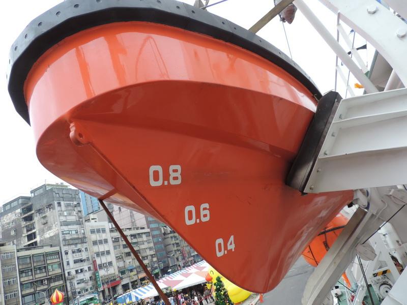 參觀新北艦-0028
