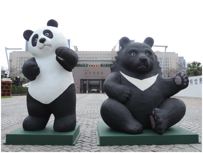 紙雕貓熊-0028