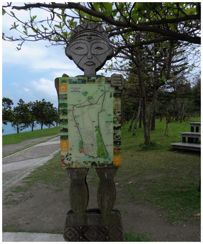 台東森林公園-0002