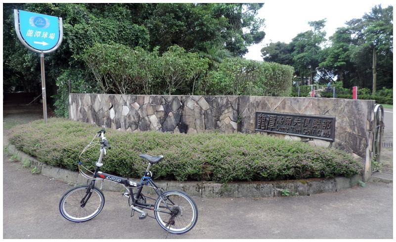 龍潭石門水庫-0005