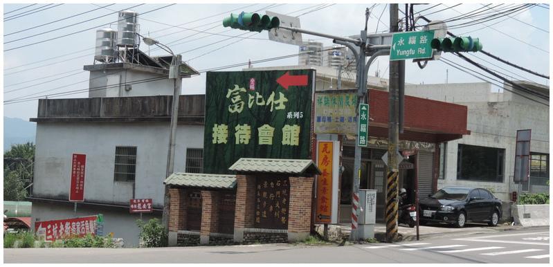 龍潭石門水庫-0008
