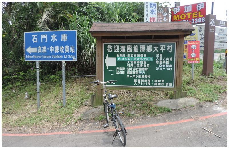 龍潭石門水庫-0010