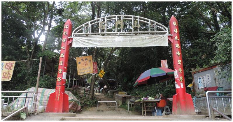 龍潭石門水庫-0011