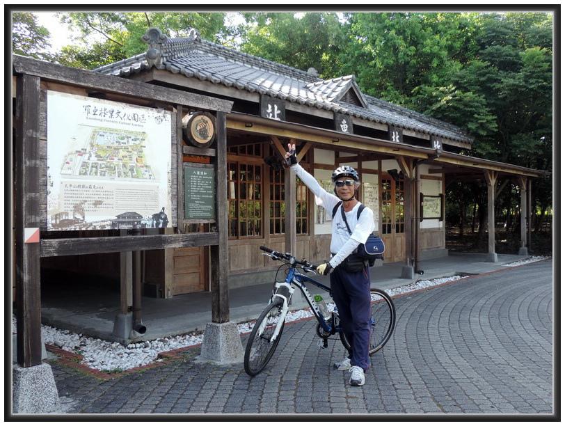 單車遊三星鄉-0001