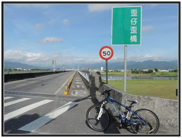 單車遊三星鄉-0002
