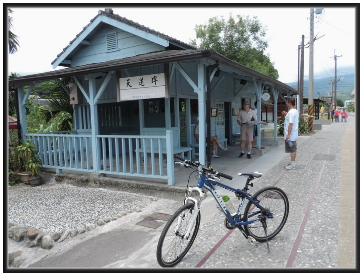 單車遊三星鄉-0015