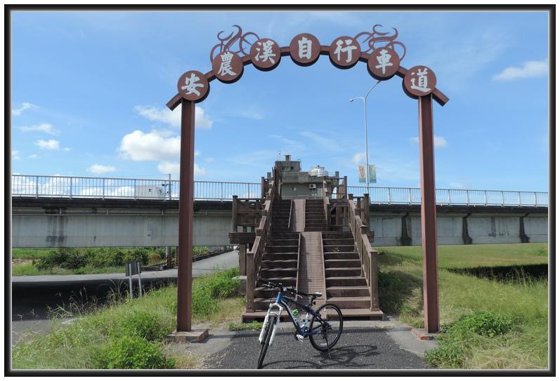 單車遊三星鄉-0026