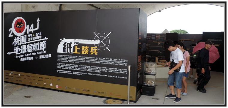 2014台原地景節-0022