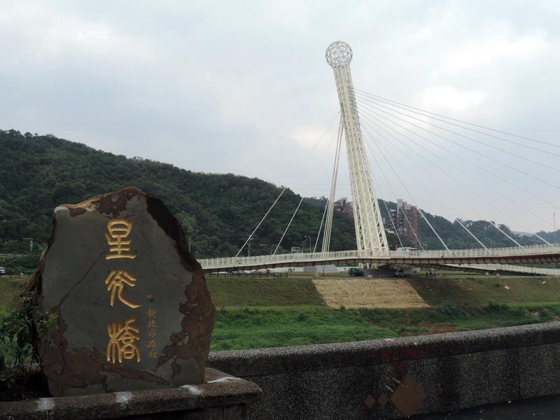 汐止星光橋-0007