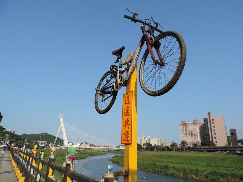 汐止星光橋-0022