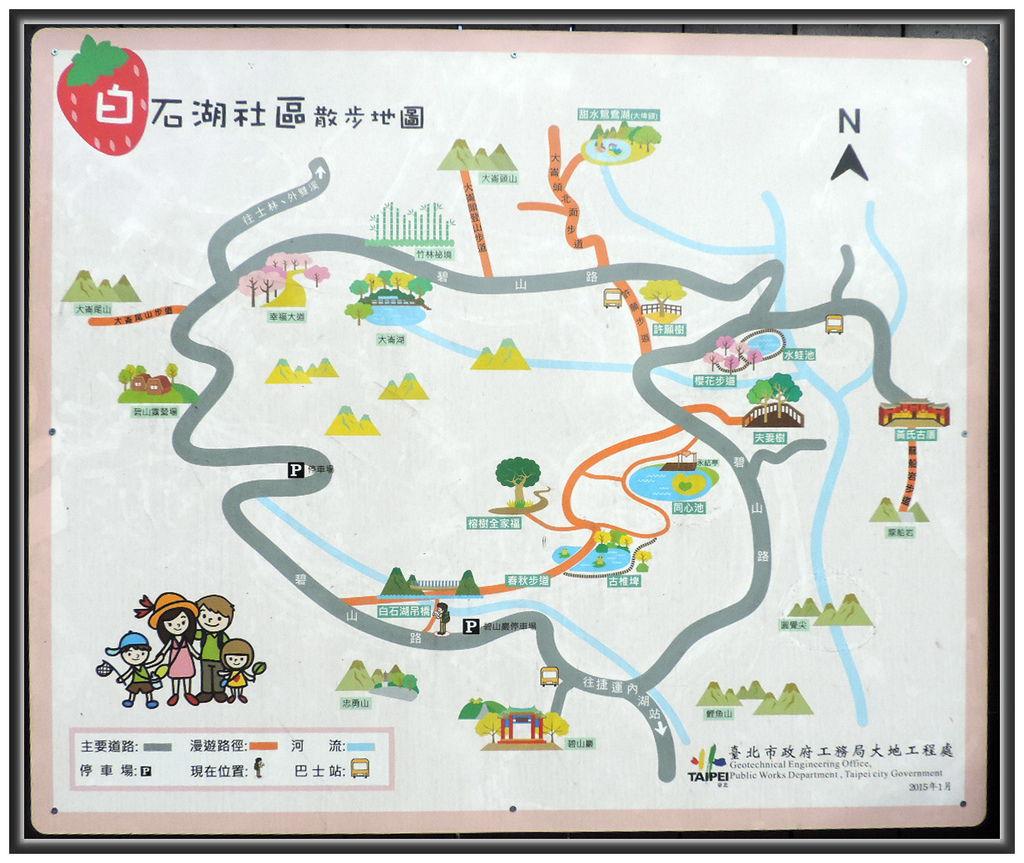白石湖賞蓮--0002