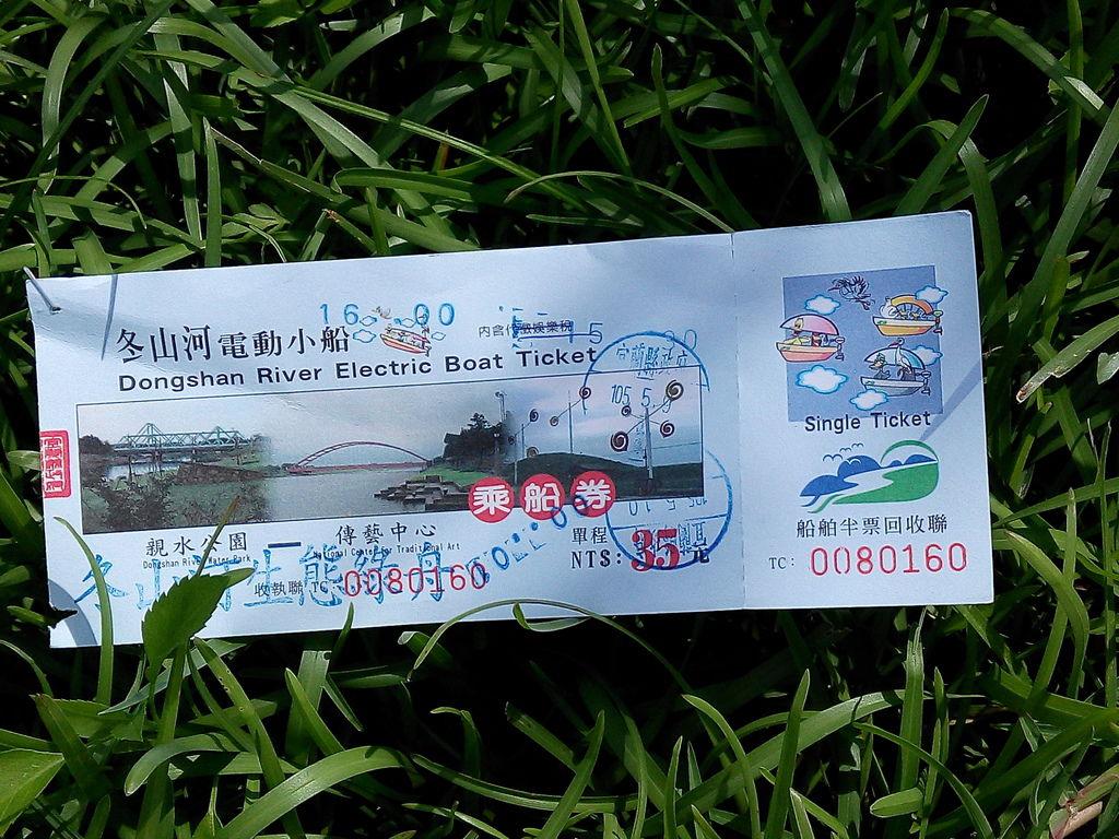 冬山河綠舟--0008.jpg