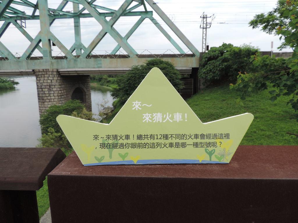 冬山河綠舟--0035.JPG