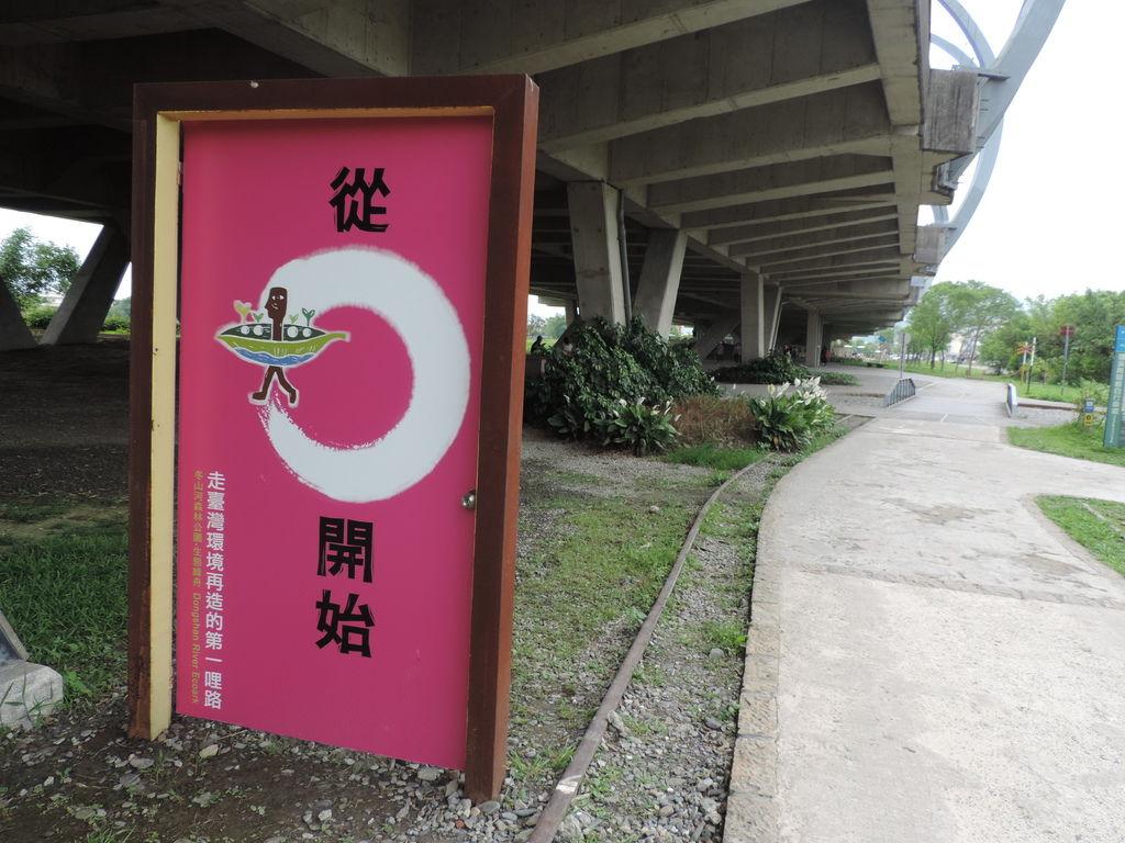 冬山河綠舟--0041.JPG