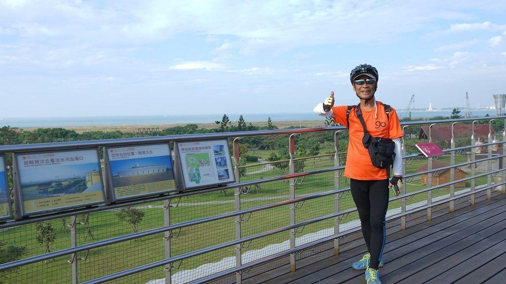 騎單車到八里十三行-30.jpg