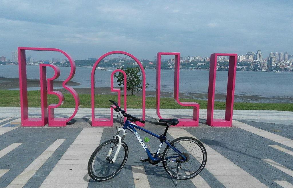 騎單車到八里十三行-38.jpg
