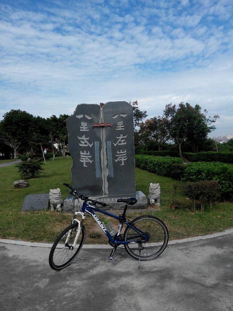 騎單車到八里十三行-37.jpg