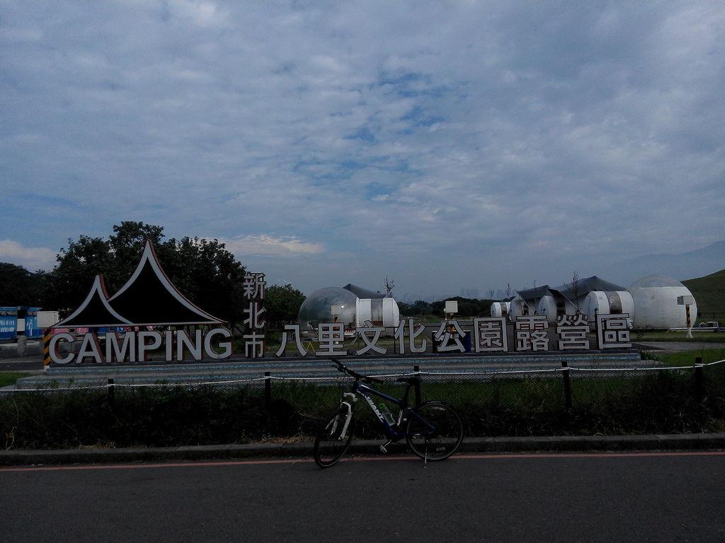 騎單車到八里十三行-40.jpg