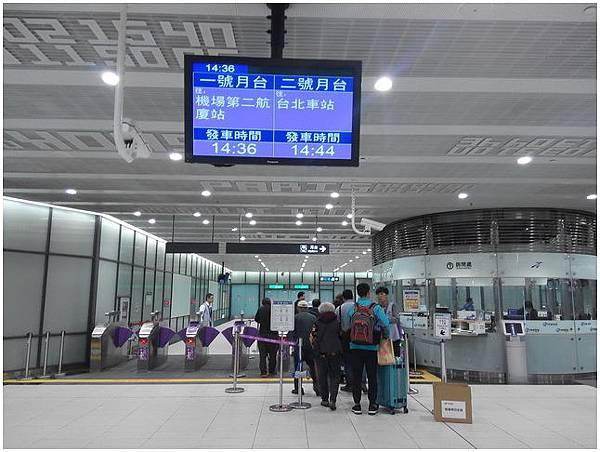 桃園機場捷運-0005.jpg