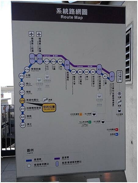 桃園機場捷運-0010.jpg