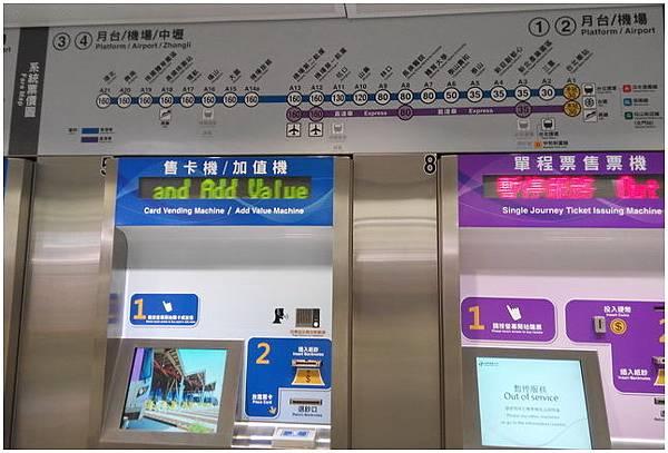 桃園機場捷運-0036.jpg