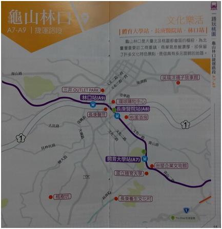 桃園機場捷運-0044.jpg