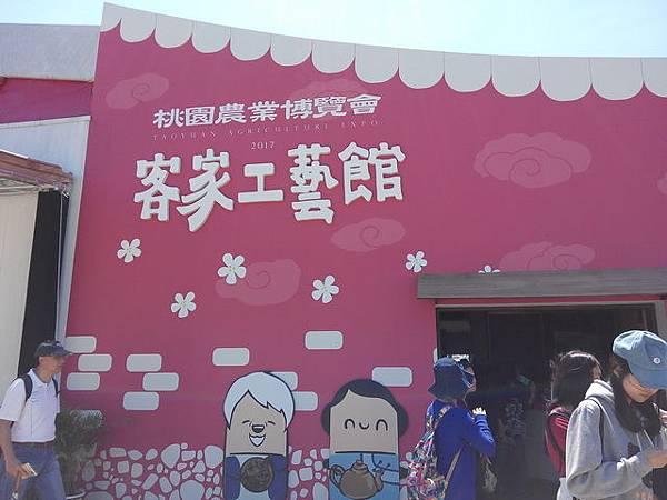 桃農博-0033.jpg