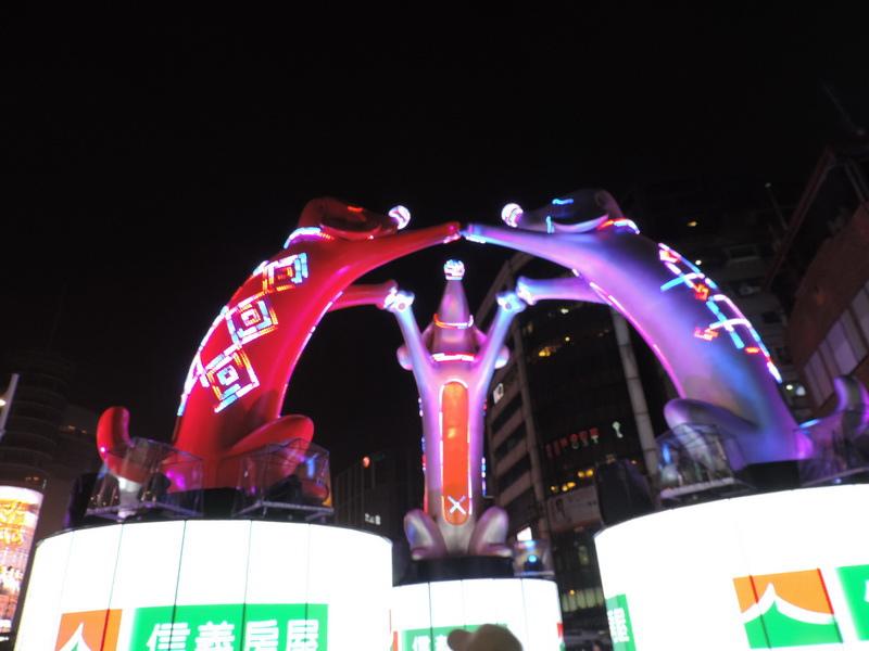 2018台北燈節-0002.JPG
