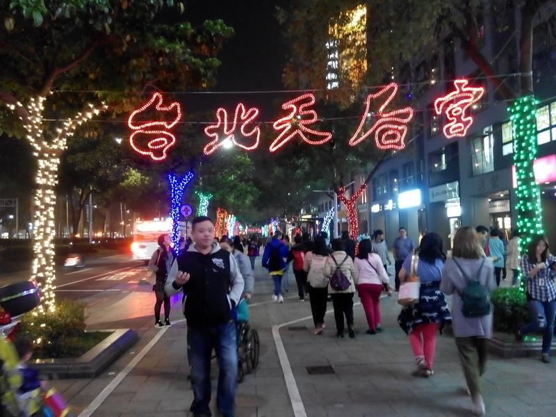 2018台北燈節-0023.jpg