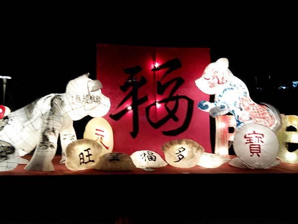 2018台北燈節-0025.jpg