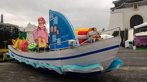 107國慶花車-018.jpg