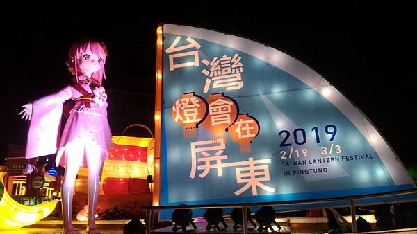 107國慶花車-103.jpg