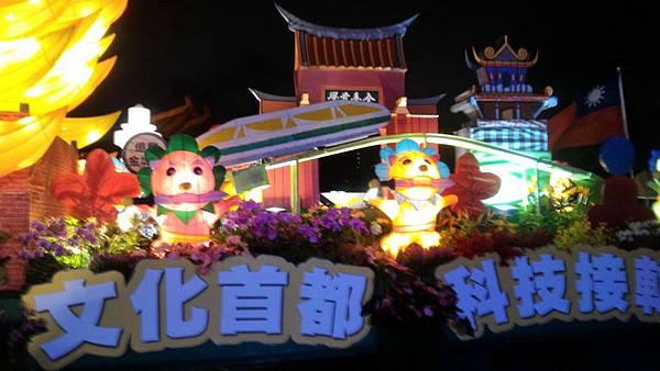107國慶花車-105.jpg